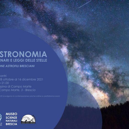 ciclo di incontri astronomia scenari leggi stelle brescia
